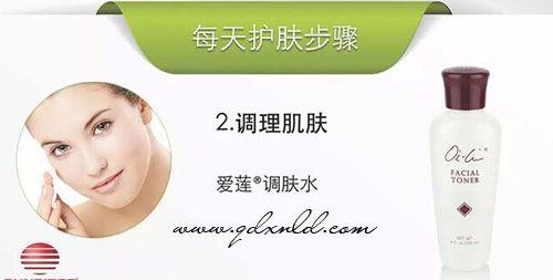 仙妮蕾德陈博士v3青春修复霜的护肤步骤